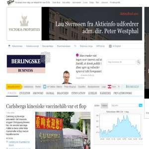 Business.dk - Dansk erhvervsportal