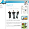 Relax Inc | webdesign - flash - illustrationer