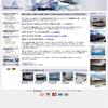 Både - brugte og nye | Scanboat.com